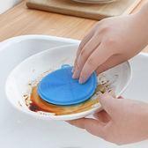 矽膠洗碗刷 洗碗神器 杯墊 隔熱墊 菜瓜布 刷鍋 百潔布 蔬果清洗刷 萬用刷 【M110】 生活家精品