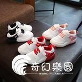 新款韓版兒童運動鞋童板鞋透氣網鞋女童鞋跑步鞋潮-奇幻樂園