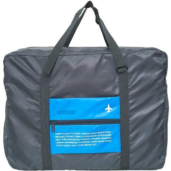 可折疊旅行包手提行李袋女大容量登機包短途出差袋男防水套拉桿箱(交換禮物 創意)聖誕