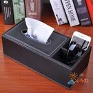 面紙盒紙巾盒多功能紙巾盒 客廳皮革抽紙盒...