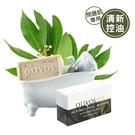 【Olivos奧莉芙的橄欖】溫和調理手工皂-月桂葉橄欖皂/250G
