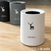北歐垃圾桶家用客廳臥室創意廚房歐式簡約雙層無蓋衛生間大紙簍筒AQ