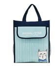 防水袋 小學生補習袋兒童補課包學習袋作業袋美術袋A3防水8K手提袋拎書袋【快速出貨八折搶購】