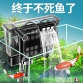 魚缸過濾器小型壁掛式凈水增氧三合一外置瀑布龜小魚缸過濾循環泵 魔方數碼館