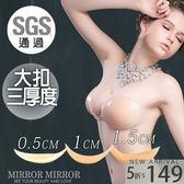 現貨 水陸隱形胸罩貼SGS☆3倍厚bra隱形胸罩內衣、禮服胸貼、比基尼泳裝泳衣_ 天然矽膠+生物烤膠