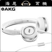【海恩特價 ing】AKG K452 支援Android 系統手機通話功能 samsung HTC SONY (白色)
