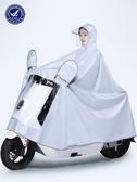 機車雨衣 小燕子電動電瓶車雨衣單人雙人男女士摩托車加大加厚時尚專用雨披 裝飾界 免運