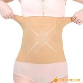 收腹神器束縛束腰帶綁帶束腹腰封塑形美體塑身衣女內衣瘦身運動夏【小橘子】