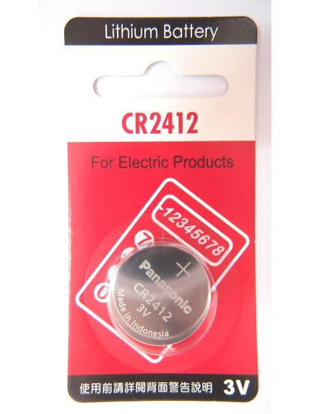 全館免運費【電池天地】 手錶電池 鈕扣電池 水銀電池 Panasonic CR2412   1顆