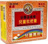 京都念慈菴枇杷膏隨身包15gX16包【媽媽藥妝】添加綜合維他命‧兒童專用