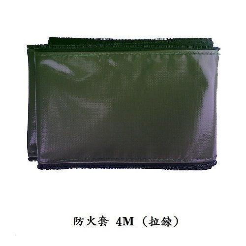 焊接五金網 - 防火套4米