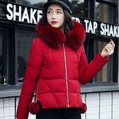 美之札[98656-QF]蓬鬆大毛領修身短款羽絨棉衣外套