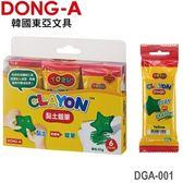 韓國 東亞 黏土 DGA-001 蠟筆 6色/組