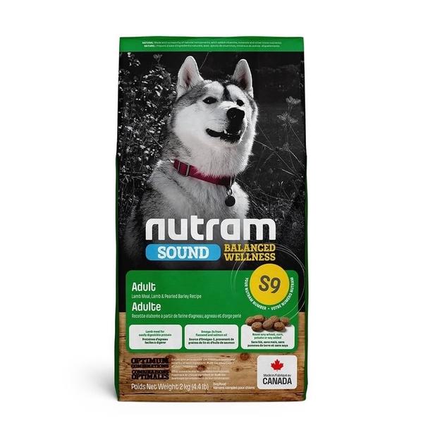 ◆MIX米克斯◆紐頓.S9 成犬(羊肉南瓜) 11.4kg