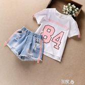 女童套裝牛仔短褲純棉T恤時尚兩件套