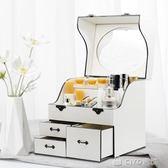 實木桌面化妝品梳妝盒防塵收納盒有蓋帶鏡歐式家用公主簡約護膚箱YYP ciyo黛雅