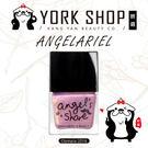 【妍選】ANGELARIEL angel's share 偏光系列指甲油**Olympia 2D16**