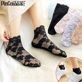 全館83折 蕾絲襪子女韓國可愛日系春秋夏季花邊潮薄款純棉網紗透明短襪中筒