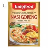 【美佐子MISAKO】南洋食材系列-Indofood Nasi Goreng 印尼炒飯調理包 45g