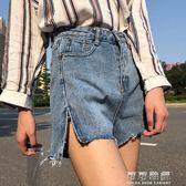 側開叉寬管褲流蘇邊牛仔短褲女夏季百搭高腰怪味少女褲子 可可鞋櫃