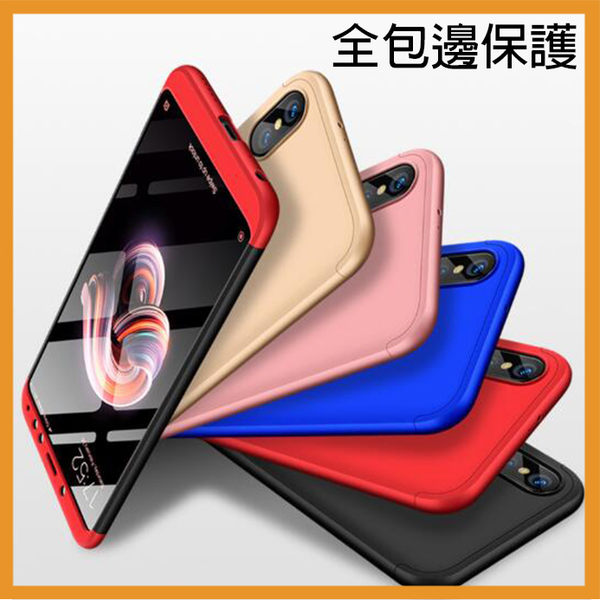 雙色拼接 三段式全包邊 ASUS ZenFone Max Pro M1 ZB602KL手機殼 保護殼套全包邊防摔殼