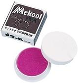 【奇奇文具】Mekool NO.2175 點鈔蠟/算鈔蠟/算票腊/算票蠟/數鈔腊