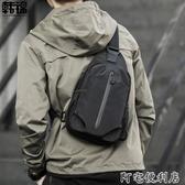 (快出)休閒運動男士包包挎包潮流商務斜背包男單肩包個性斜背包秋季新品