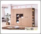 {{ 海中天休閒傢俱廣場 }} G-41 摩登時尚 衣櫥系列 A104-05 諾拉系統式9.3尺衣櫥
