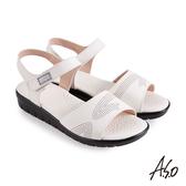 A.S.O 機能休閒 挺麗氣墊牛皮沖孔休閒涼鞋 白