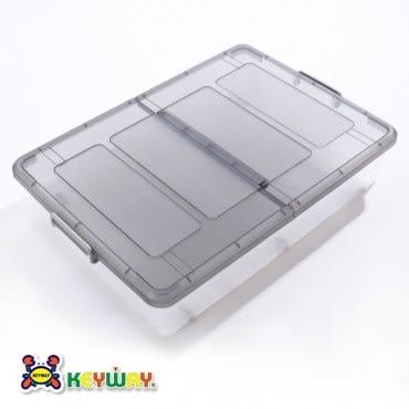 KEYWAY 大雙面掀蓋整理箱 (底部滑輪附屬) 52L K037-1 80.3x5