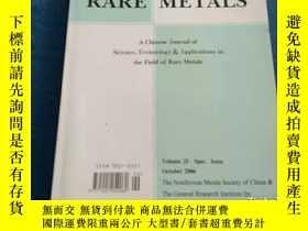 二手書博民逛書店ELSEVIER RARE罕見METALS A Chinese Journal of Science, Techn
