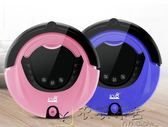 新春狂歡 kv8掃地機器人家用全自動一體機超薄智能吸塵器拖地機擦地機