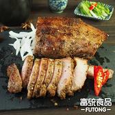 【富統食品】客家蒜香鹹豬肉 500G/包《年菜大賞 滿件5送原味香腸 特價269元※12/31-1/31》