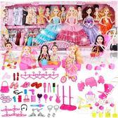 眨眼換裝芭比娃娃套裝禮盒女孩玩具tz4739【歐爸生活館】