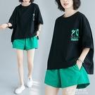 拼色女時尚套裝字母印花短袖圓領T恤衫闊腿短褲寬鬆不規則兩件套 果果輕時尚