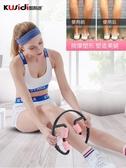 健身泡沫軸肌肉放松器消除keep瘦腿瑜伽狼牙棒按摩滾軸滾輪瑯琊棒