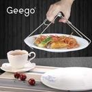 防燙夾 2個裝GEEGO夾盤器防滑不銹鋼 家用 防燙夾碟器裝盤夾提盤器取盤器 交換禮物