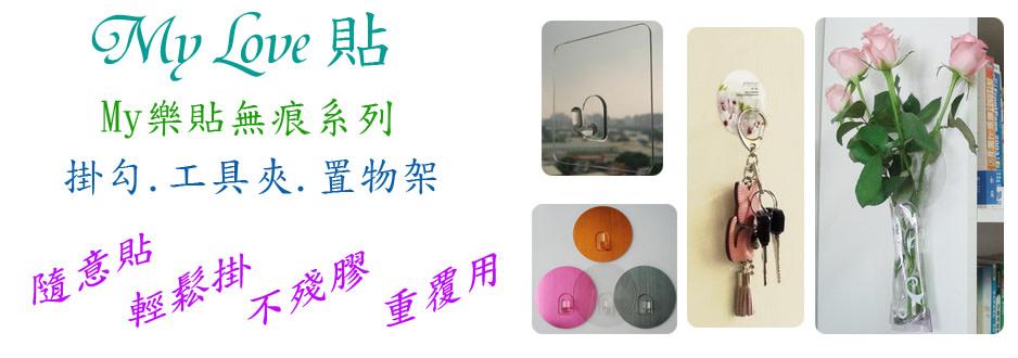greenlife-imagebillboard-fdacxf4x0938x0330-m.jpg