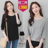糖罐子韓品‧圓領素面反摺條紋連袖上衣→預購【E51282】