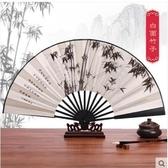 扇子折扇中國風古典古代男士古風扇子