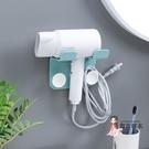 吹風機架 吹風機置物架衛生間壁掛免打孔浴室電吹風筒掛架廁所收納架子家用2個裝