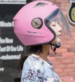 電動摩托車頭盔女女士四季通用冬季電瓶車男安全帽輕便式冬季保暖 DR3565【Rose中大尺碼】