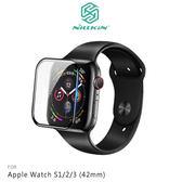 【愛瘋潮】NILLKIN Apple Watch S1 / 2 / 3 (42mm) 3D AW+ 滿版玻璃貼 鋼化玻璃