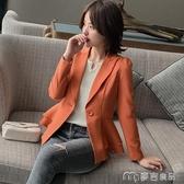 小西裝外套秋季新款女裝時尚氣質百搭小外套潮流職業裝西裝休閒修身西服 麥吉良品