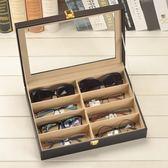皮革透明眼鏡收納盒整理盒多8格太陽鏡墨鏡便攜收藏展示盒 貝芙莉女鞋