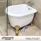 【台灣吉田】840-100 古典造型貴妃獨立浴缸