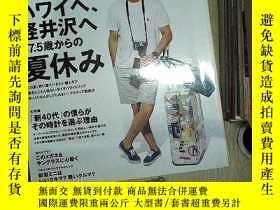 二手書博民逛書店OCEANS罕見2014 8 日文雜誌Y180897