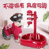 寵物飲水器狗狗飲水機自動掛式餵食器喝水器食盆水盆水壺貓咪用品 千千女鞋