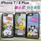 迪士尼防手滑殼 iPhone 7 Plus / 8 Plus (5.5吋) 米奇 米妮 小熊維尼 奇奇蒂蒂 唐老鴨【Disney正版】
