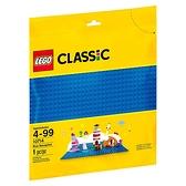 LEGO 樂高 Classic 經典系列 10714 藍色底板 【鯊玩具Toy Shark】